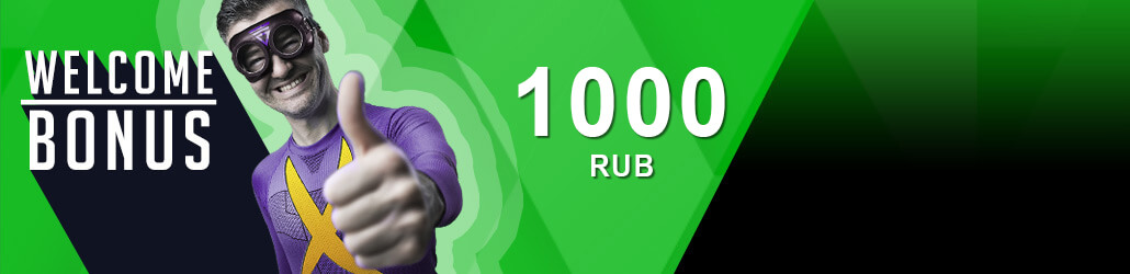 welcome bonus 1000 rub