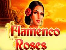 Розы Фламенко